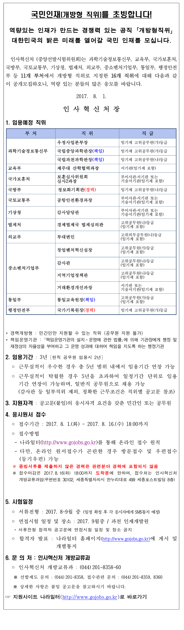 수정본-1.png